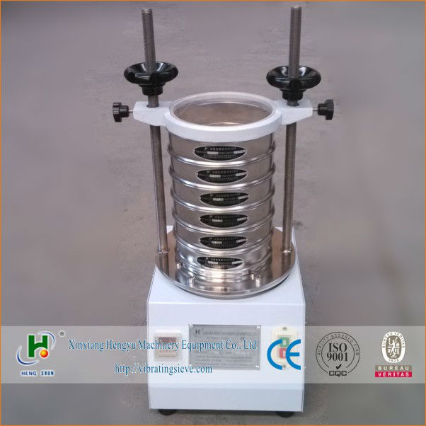 200mm sieve testing machine with timer device
