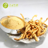 factory cordyceps sinensis china plant extract cordyceps wild sinensis mushroom extract powder
