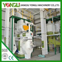 Factory direct best price wood pellet mill manufacturer/wood pellet making machine/Mobile wood