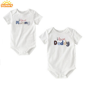 5da5cfe364ea China Baby Clothes Of Men