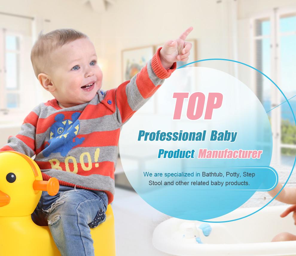 Taizhou BEDE Plastics Products Co., Ltd. - Baby Bathtub,Baby Potty