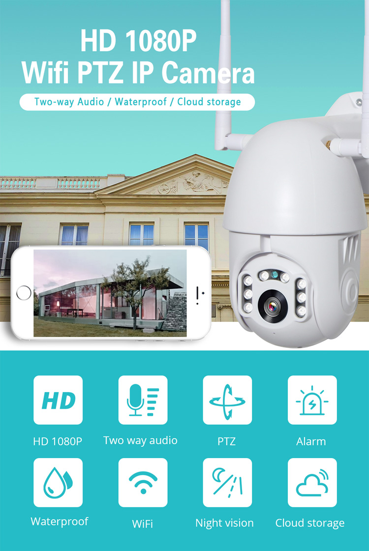 Full HD 1080P  WiFi IP Camera Wireless Wired PTZ Outdoor Speed Dome CCTV Security Camera App YCC365 Plus support Two Way Audio