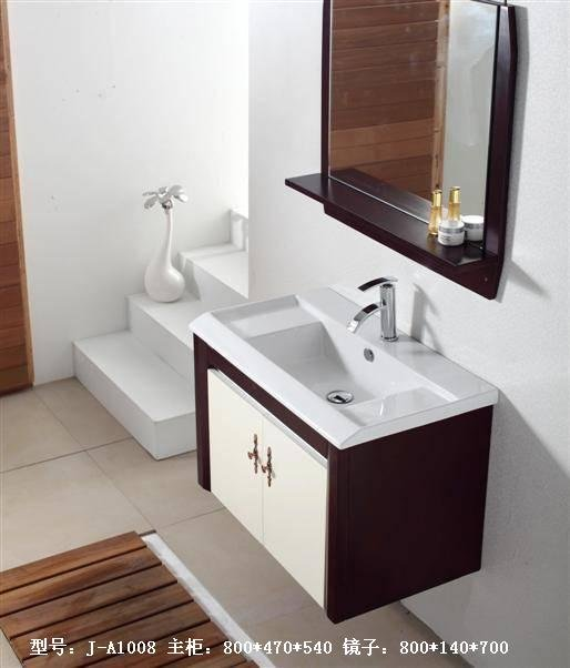Home Furniture Commercial Modern 12 Inch Deep Bathroom