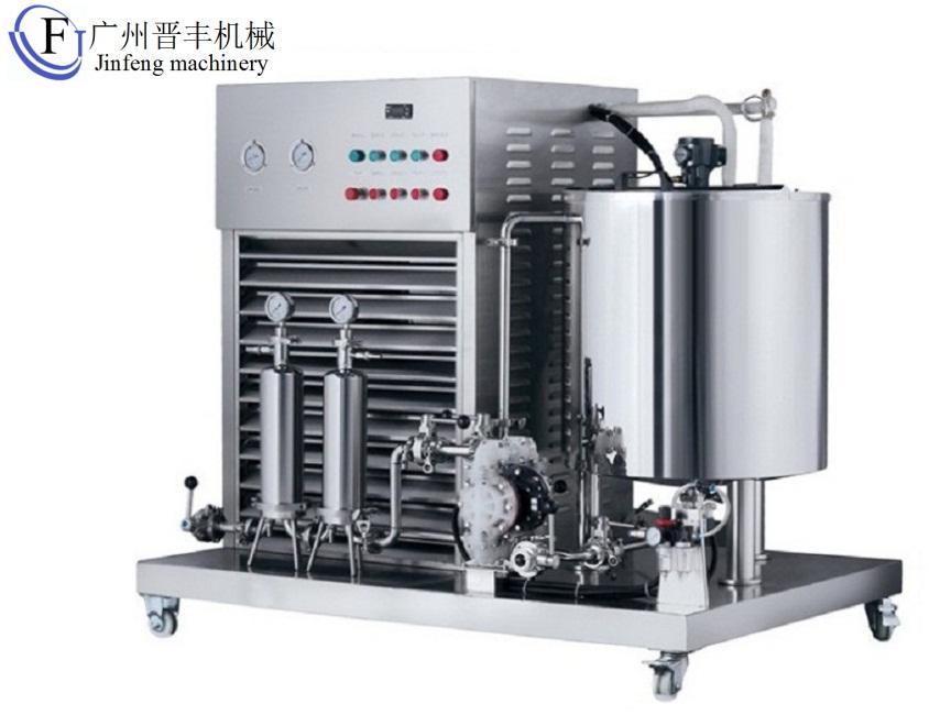 500L Perfume Making Machine with Pneumatic Pump