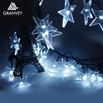 48m 20 led party decorative falling star shape outdoor christmas light