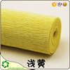 /product-detail/best-sale-colour-wrapping-crepe-paper-roll-60615413133.html