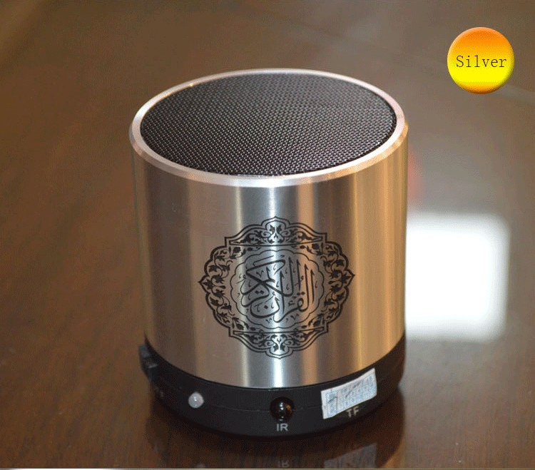 Wholesale mini small holy mobile al quran bangla free download.
