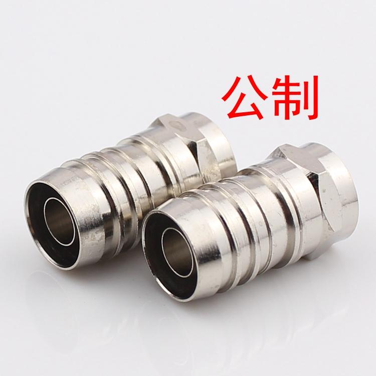 Light Socket Extension Promotion Shop For Promotional