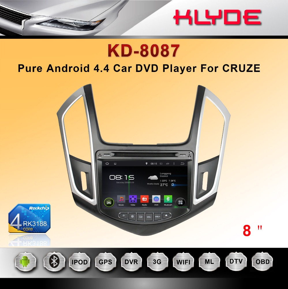 2 din 8 inch Android gps car dvd games free downloads for cruze 2015
