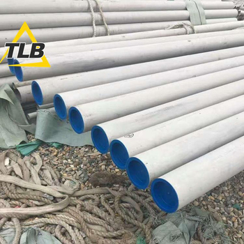 Good Quality  904L 2205  cold rolled  welded sta stainless steel pipe