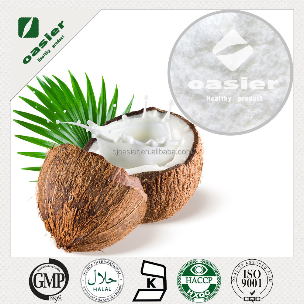 100% pure natural no pigment Coconut extract powder