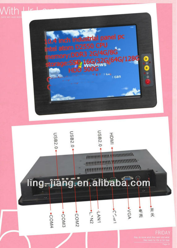 industrial panel computer with 3G tablet mini pc (PPC-104C)