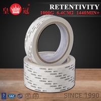 Alibaba PET Acrylic adhesive mirror double sided tape