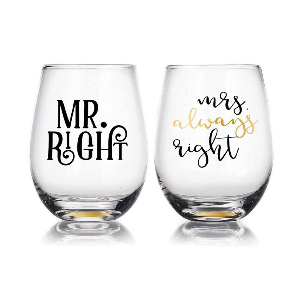 customized wine glass set 16OZ plastic glasses