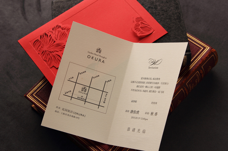 Wedding Invitations In Bulk: Classic Red Paper Cut Wedding Invitations Cards With