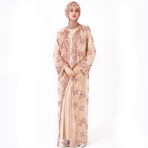 New Islamic Fashion Dubai Kimono Dress  Long Maxi Muslim Open Cardigan  Women