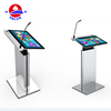 "Smart interactive teaching digital stand podium lectern with 27"" touch screen"