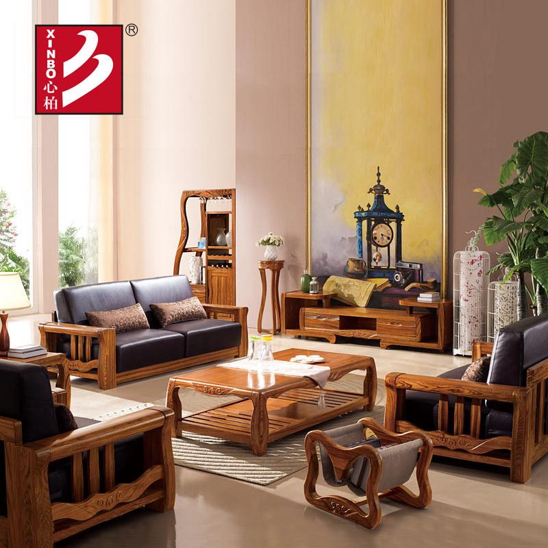 sofa set living room furniture, sectional sofa set,living ...