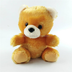 20cm sitting soft stuffed plush toys yellow teddy bear