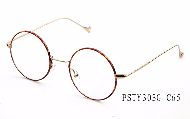 ADE WU 2017 italian eyewear safety reading glasses frame optical gold color latest glasses frames for girls