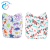 /product-detail/washable-sleepy-baby-cloth-diaper-adjustable-organic-cotton-reusable-baby-nappy-60711072197.html