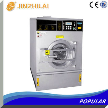 Wholesale China Merchandise Used Industrial Parts Washers
