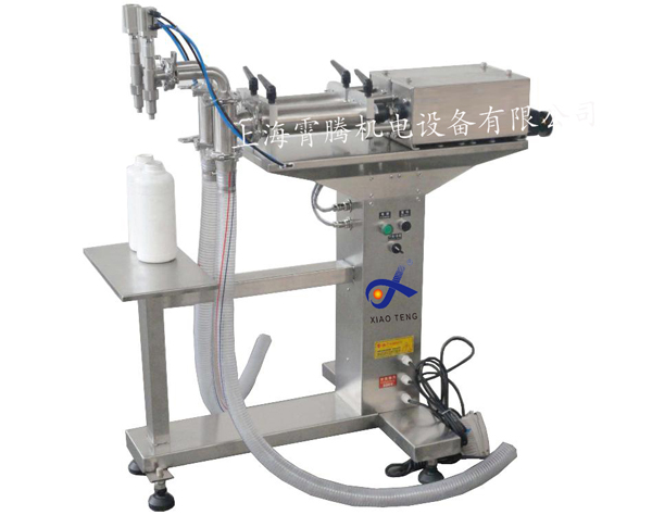 Automatic plastic coffee powder filling machine