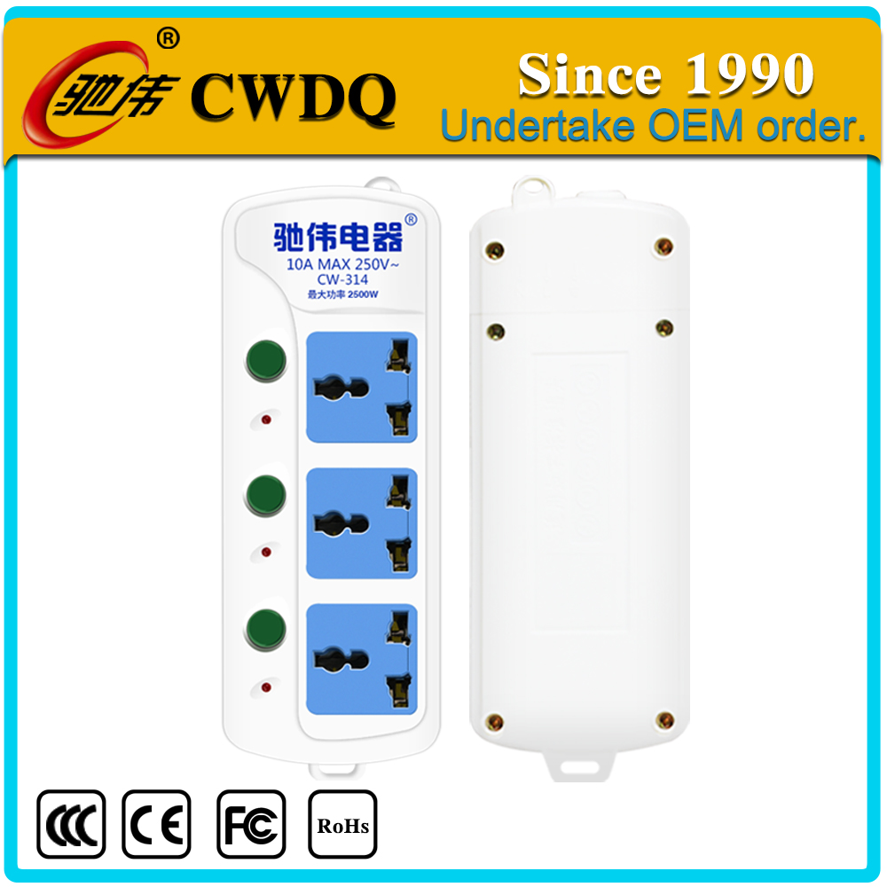 Wholesale imported 3 way socket Energy Saving Outlets Switched Outlet Multi Universal extension socket