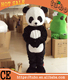 2015 hot sale cheap Customize adult plush kungfu panda cartoon costume for promotion made in china