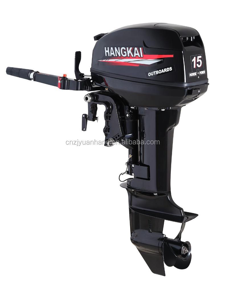 Chino 15hp 2 tiempos motor barco de motor fuera de borda for Outboard motors for sale in delaware