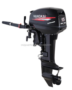 Chinese 15hp 2 stroke boat engine outboard motor for sale for Boat motors for sale in sc