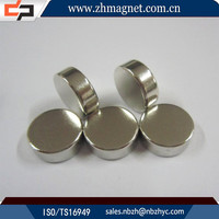 N52 Neodymium Magnets for Motor,Rare Earth Magnets