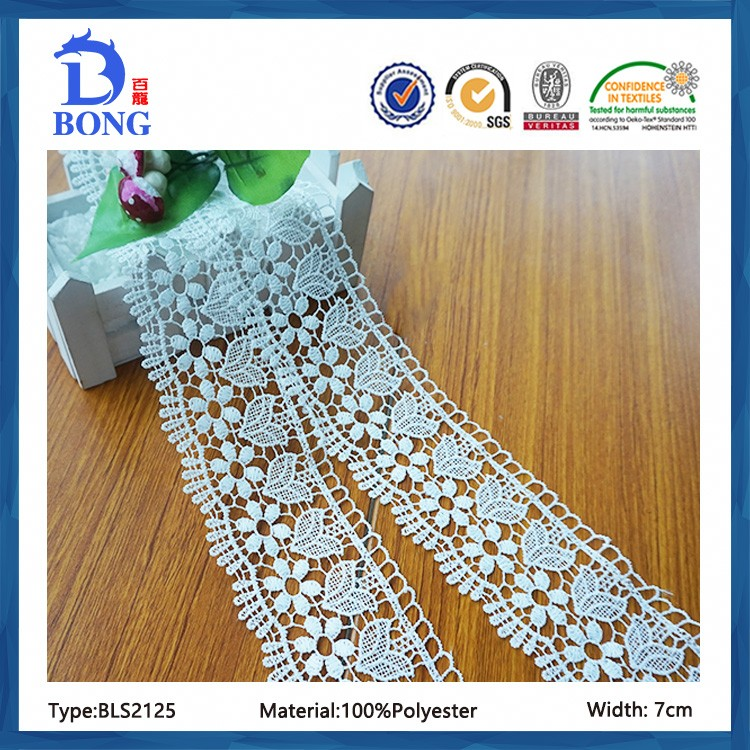 white guipure polyester water soluble lace trim fabric for garment
