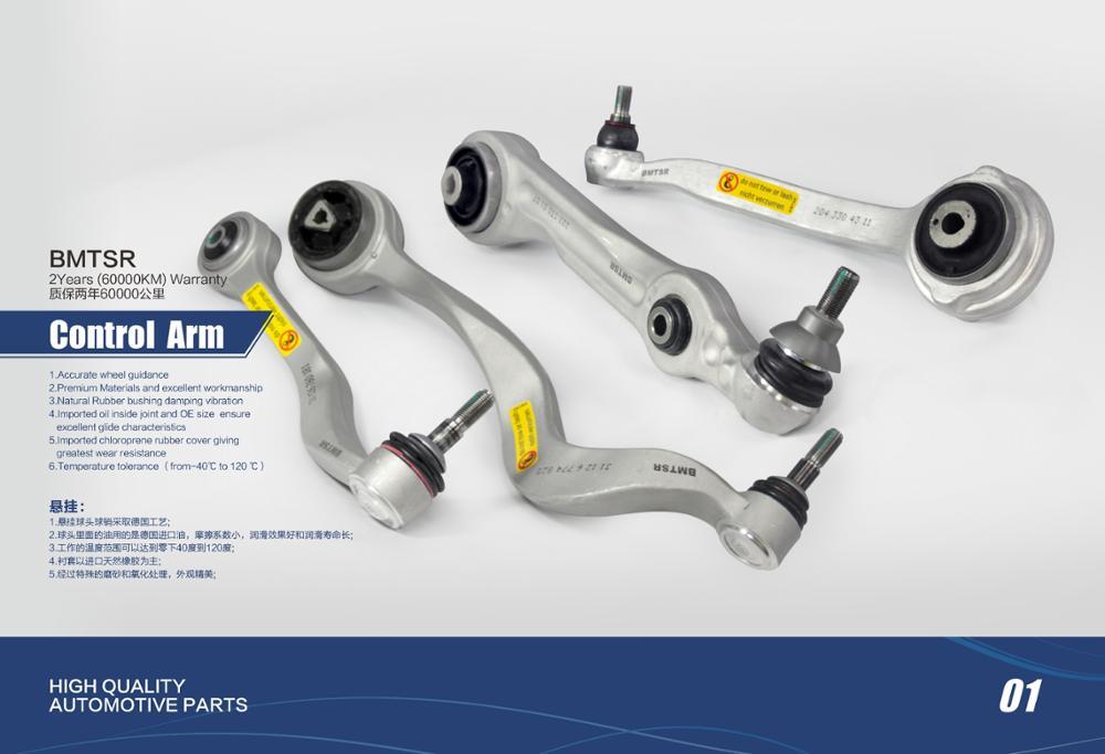 Bmtsr Auto Spare Parts Supplier For German Cars,Suspension