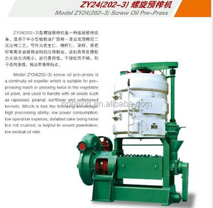 Defatted cake being loose but not crushed Screw Oil press Machine