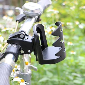 Bicycle Accessories Mountain Bike Cup Holder Drink Bottle Cage Abs