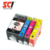 Supricolor Compatible Ink Cartridge replacement for HP 920XL 920 xl officejet 7000