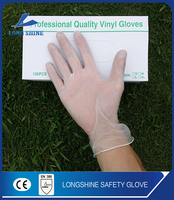 High Quanlity Food Medical Examination Dental Cleaning Disposable Powder Free Vinyl Gloves