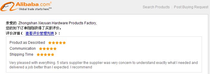 customer feedback.png