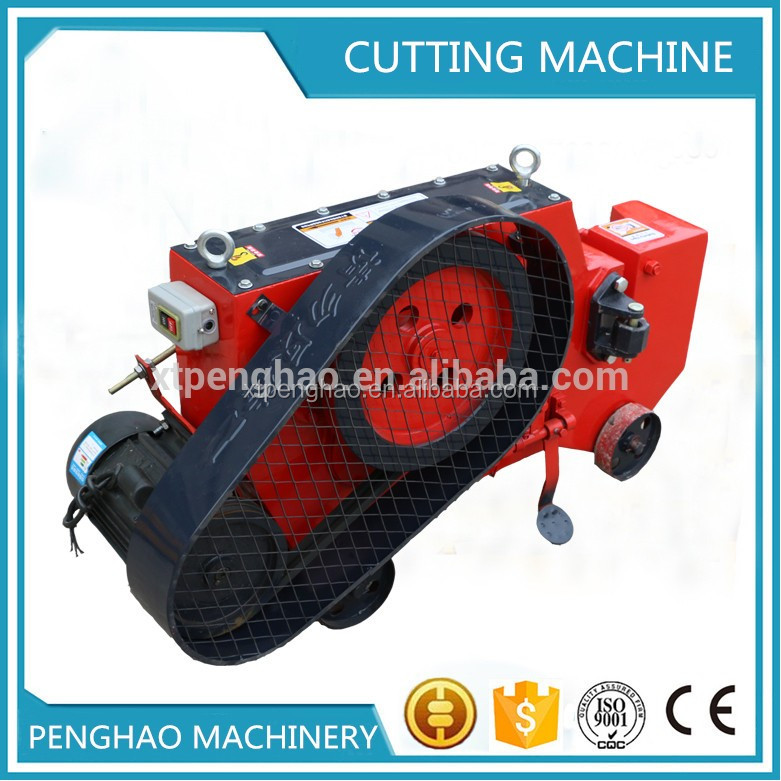 2020 quality  top Chinese supplier steel bar cutting machine/endurable/economical /practical/good after-sale service