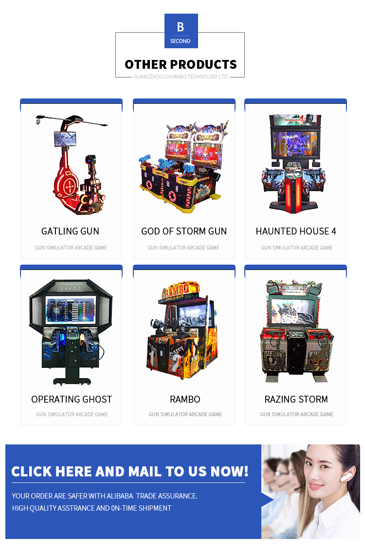 Amusement Park Arcade Game Coin Operated Shooting Game machine