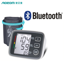 2017 hot sales digital bluetooth upper arm blood pressure monitor with large LCD display