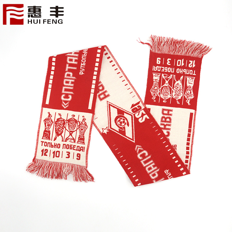 China factory portable Poland football scarf custom