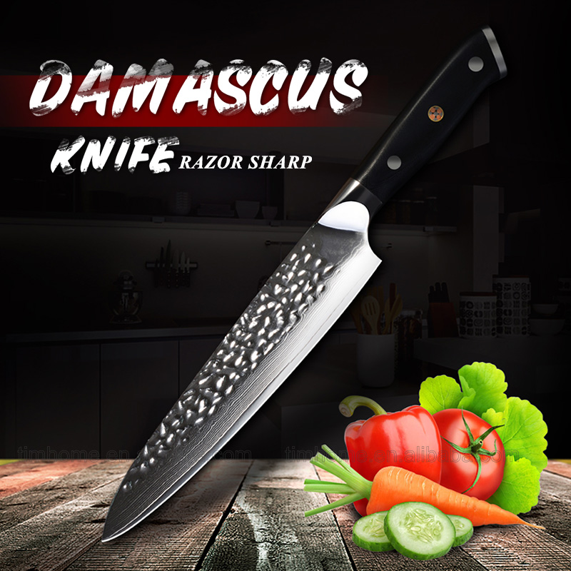 8 inch Hammered Damascus Professional Chef's Knife with in EVA gift box