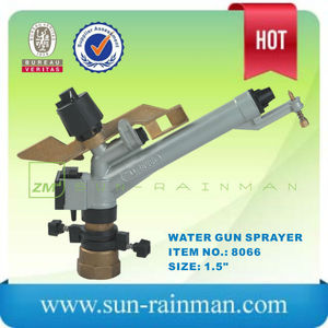 Agriculture irrigation high pressure water spray gun
