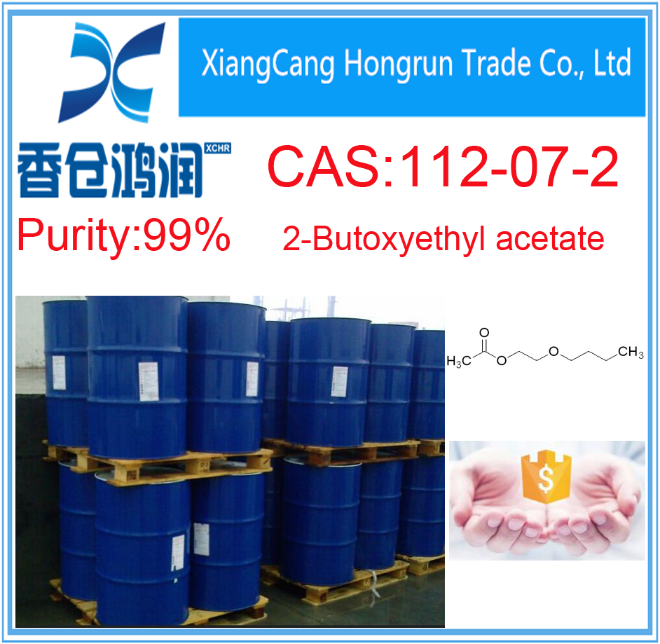 Ethylene glycol butyl ether acetate BGA CAS No 112-07-2