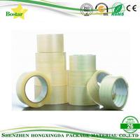 Good quality carton sealing tape medical adhesive tape self adhesive tape