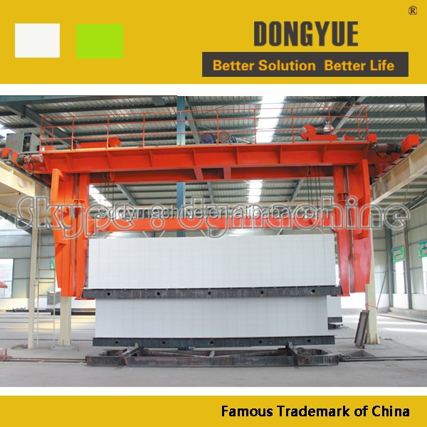 Dongyue brand high quality large lime sand gas concrete block machine(35 lines abroad in 6 countries,14 lines in India)