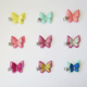 2 inch Ultrasonic Embossing Pearl Butterfly Hair Clip Accessories For Infant