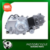 Zongshen 90cc Engine for Motorcycle Underneath Type